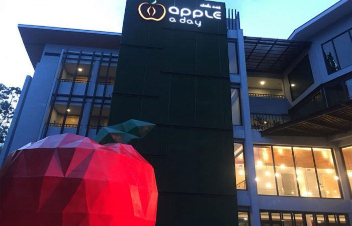 แอปเปิ้ลอเดย์